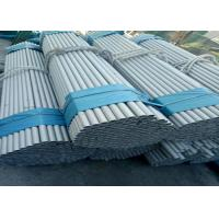 Buy cheap Hardened  Stainless Steel Seamless Pipes Tolerances Thickness Chart  / Weight Calculator ASTM, AISI, DIN, EN, GB, JIS from wholesalers