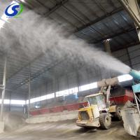 Buy cheap China supply fog cannon dust control systems security fog machine from wholesalers