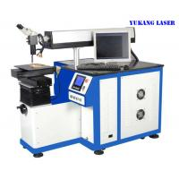 Buy cheap Stainless Steel Pipe Mould Laser Welding Machine Flexible Yag Laser Welding Machine from wholesalers