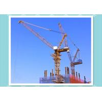 Buy cheap Rental 18 Ton Large Construction Tower Crane Luffing Jib Tower Crane Hoist from wholesalers