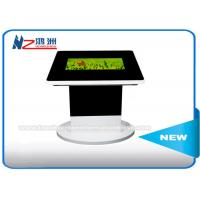 Buy cheap LCD Touch Screen Interactive Restaurant Table , Android Interactive Multi Touch Table from wholesalers