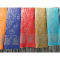 Buy cheap wholesale scarf 2015 Hot Selling from wholesalers