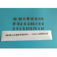 Buy cheap Magnetostrictive Material Rare Earth Terbium Dysprosium Iron Alloy from wholesalers