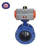 Buy cheap Factory Direct Sale Double Flanged Butterfly Valve with Pneumatic Actuator from wholesalers