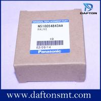 Buy cheap Panasonic Valve N510054843AA/KXF0DX8NA00 VQ111U-5MO-X479 For CM402/CM602/NPM Head Vacuum from wholesalers