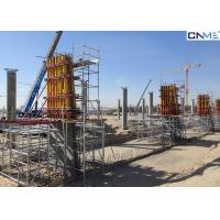 Buy cheap Reusable Square Column Formwork Systems Powder Coated Surface Treatment from wholesalers