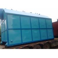 Buy cheap Rice husk-fired CFB boiler from wholesalers