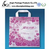 Buy cheap Merchandise gift bag with rope handles biodegradeable carrier bags For promotional from wholesalers