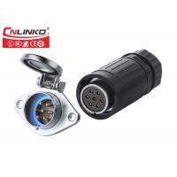 Buy cheap 7 Pin Ip66 Outdoor Waterproof Power Cable Connectors 500V 12A  For Electric Trailer from wholesalers