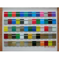 Buy cheap Abs Double Color Plastic Sheet from wholesalers