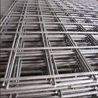 Buy cheap buy Reinforcing welded wire mesh fence panel from wholesalers
