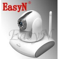 Buy cheap Wireless home alarm system wifi p2p ip camera motion detection with i/o alert from wholesalers