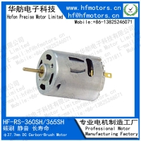 Buy cheap 14500RPM 240mA Permanent Magnet Electric Motor RS-360SH/365SH from wholesalers