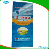 Buy cheap gravure printing bopp laminated pp woven bag side gusset fertilizer packing bag from wholesalers