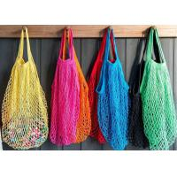Buy cheap Soft Kitchen Household Items Portable All Cotton Net Bag For Supermarket Shopping from wholesalers