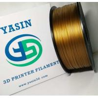 China Arts / Crafts High Temp PEI Filament 1.75mm 2.85mm Dimensional Stability on sale