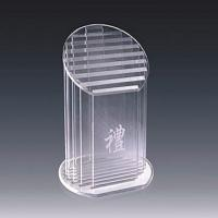 Buy cheap Sport Prize Acrylic Award Trophy With Carve Letter 320 * 180mm from wholesalers