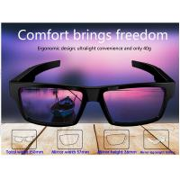 Buy cheap China wholesale smart video glasses snapshot spectacles driving recorder sunglasses from wholesalers