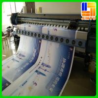 Buy cheap advertising flex vinyl banner with high quality from wholesalers