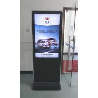 Buy cheap shockproof LG Samsung 47 Inch Digital Signage Advertising LCD Display For Club / School from wholesalers