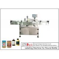Buy cheap Roll Sticker Type Automatic Labeling Machine For Round Glass / Plastic Bottle from wholesalers