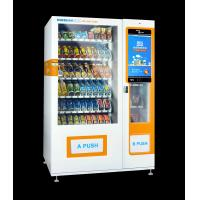 Buy cheap Commercial Snack And Drink Vending Machine Customized Logo Steel Trays from wholesalers