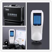 Buy cheap 400nm 700nm portable spectrophotometer for microphazir pc plastic/polymer color test product