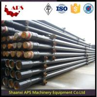 Buy cheap API 5D Drill Pipe 2-3/8~6-5/8 from wholesalers