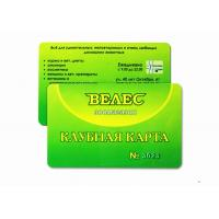 Buy cheap LF + UHF Smart Card / IC Card , Access smart card TK4100 from wholesalers
