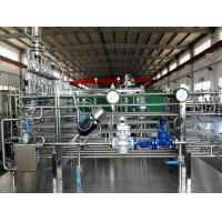 Buy cheap 105~143ºC Dairy Milk Pasteurizer Machine / 0.5 Mpa Steam Heated Sterillizer Equipment from wholesalers