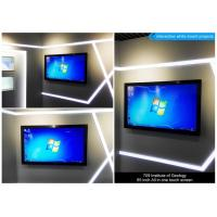 Buy cheap Interactive 65 Inch Touch Screen Display For Bookstore , LCD Flat Panel Display from wholesalers