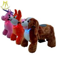 Buy cheap Hansel amusement park children plush animal electric car for rent from wholesalers
