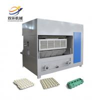 Buy cheap CE paper pulp egg tray molding machine / pulp egg tray making machine from wholesalers