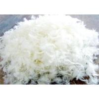 Buy cheap Washed white goose feather from wholesalers