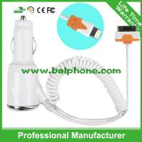 Buy cheap Fashion with cable car charger for iphone5/iphone4/HTC/Sumsung cellphone from wholesalers