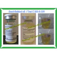 China Semi Finished Steroid liquid Cypoject 250 Test C 200 / Test Cyp For Bodybuilding on sale