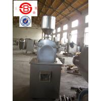 Buy cheap Roughness automatic Grinding Pulverizer Machine for spices 100 - 500kg / h from wholesalers