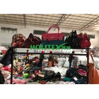 Buy cheap Modern Second Hand Leather Handbags / Used Women Bags For Business Daily from wholesalers