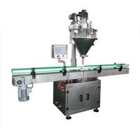 Buy cheap automatic spices powder filling machine for bottle&can from wholesalers