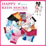 Buy cheap baby cotton socks pattern child socks,cartoon tube sock from wholesalers