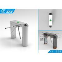 CF1200-HX bridge tripod turnstile , stainless steel , 1200*280*980mm , for bus station entrance