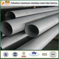 Buy cheap 304 thick heavy wall seamless stainless steel pipe tube price from wholesalers