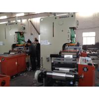 Buy cheap High speed Aluminum Foil Container Machine product