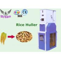 Buy cheap 2016 hot sale MLGT rice husk hammer mill removing machine from wholesalers