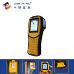Buy cheap GPRS Fingerprint Security Guard Patrol Clock from wholesalers