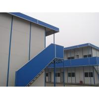 Buy cheap KT prefabricated house for two floors from wholesalers