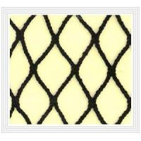 Buy cheap Dependable Black Color Cargo Net from wholesalers