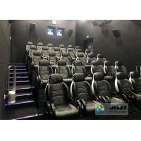 Buy cheap Luxury Theme Park 5D Movie Theater With Motion And Vibration Effect Seats product