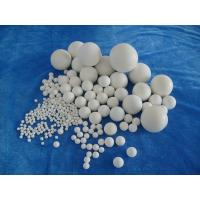 Buy cheap high alumina ball inert alumina ball from wholesalers
