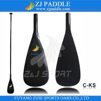 Buy cheap 2015 Hot Sale Carbon Fiber SUP Paddle/Stand Up Paddle from wholesalers